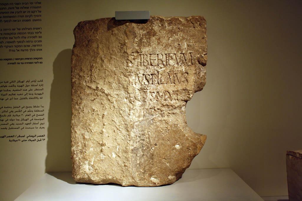 pontius_pilate_inscription